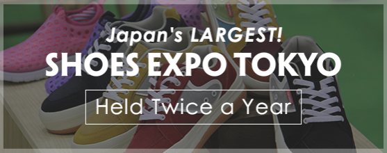 Japan's LARGEST! FASHION WORLD TOKYO Held Twice a Year